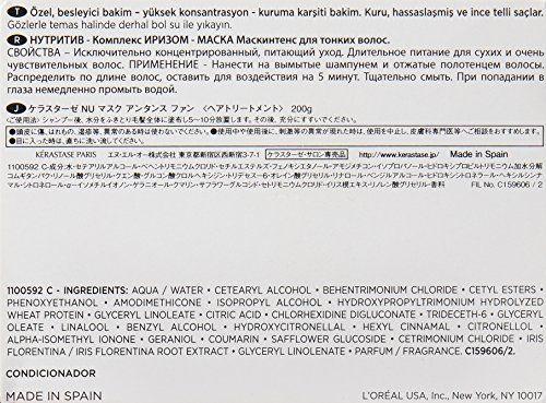 photo Wallpaper of Kérastase Nutritive-Kérastase Nutritive   Masquintense   Mascarilla Intensa Para Cabellos-