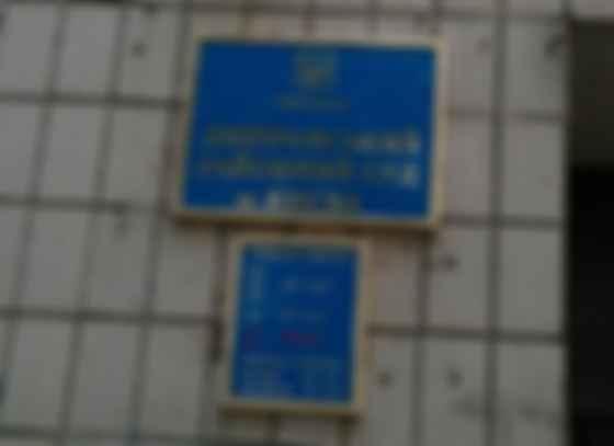 Днепровский районный суд (фото из открытых источников)