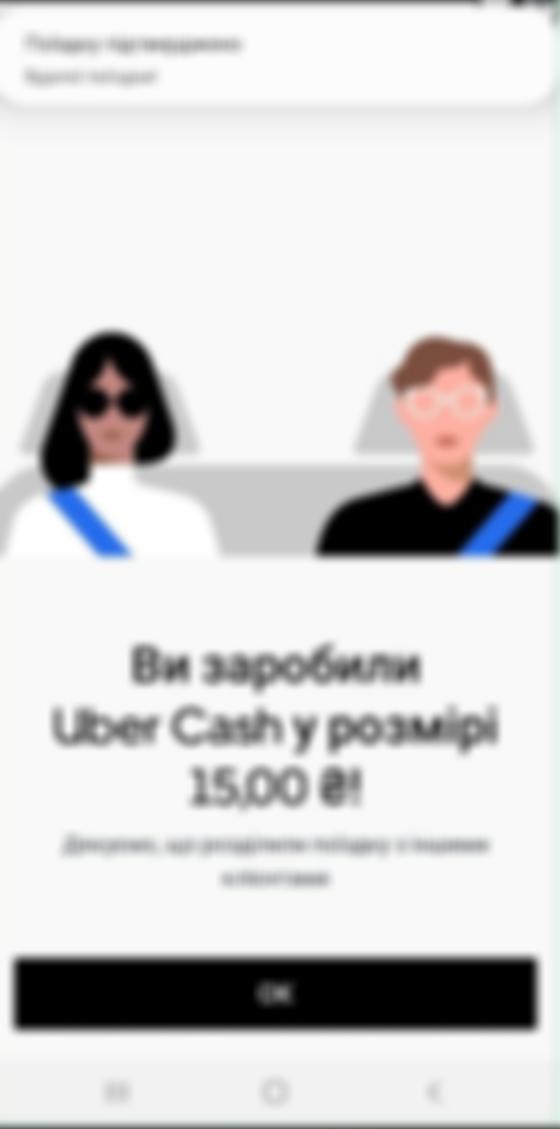 snimok-ekrana-2020-10-19-v-121503.png