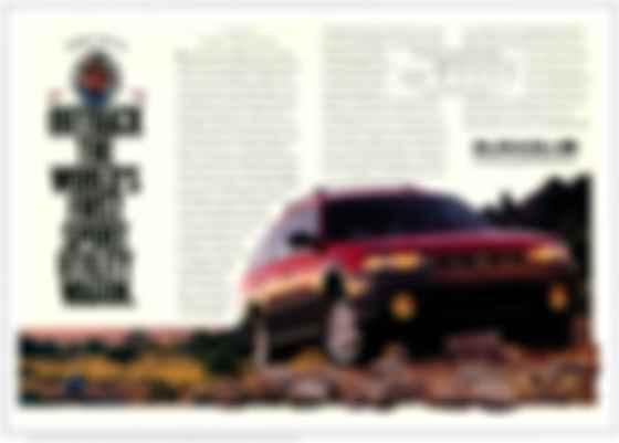 Первый амбассадор Subaru Outback — Пол Хоган, сыгравший роль «Крокодила Данди». Фото: Subaru