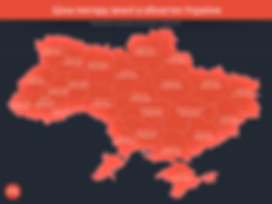 tsina-gektaru-zemli-v-obastyakh-ukraini-2.png