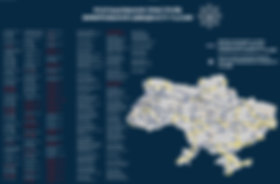 Карта и адреса размещения приборов TryCAM. Иллюстрация: МВД