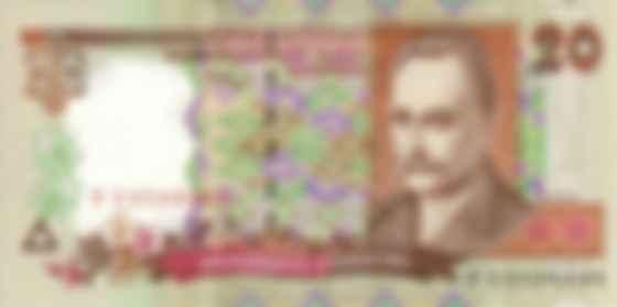 20-hryvnia-2000-front.jpg