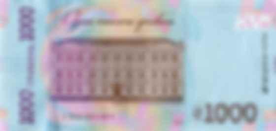 Купюра номиналом 1000 грн образца 2019 года. Фото: НБУ