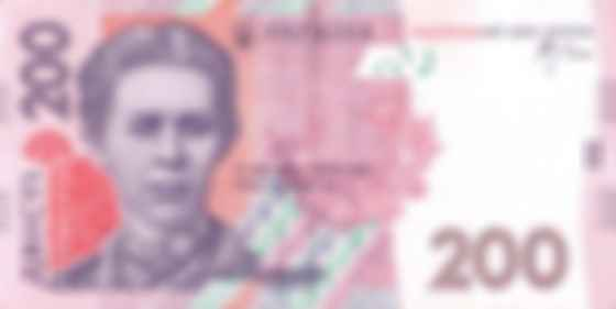 200-hryvnia-2007-front.jpg