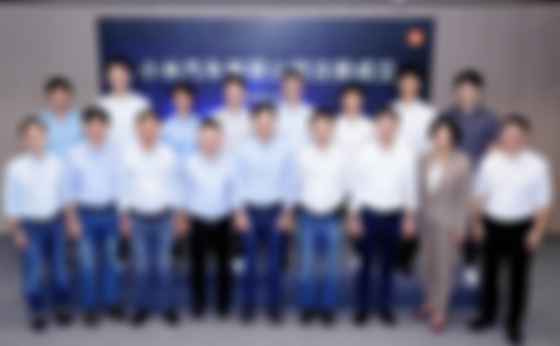 Команда ключевых сотрудников Xiaomi Automobile Co. Фото: Xiaomi