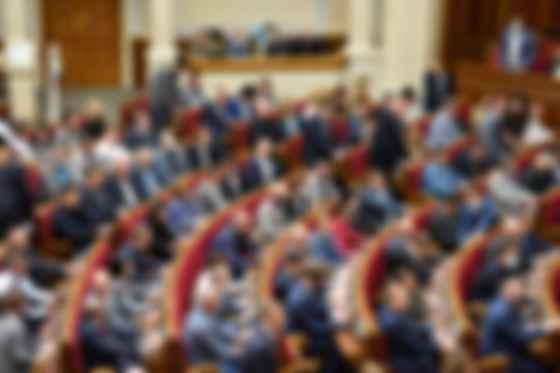 Верховная Рада, фото: УНИАН