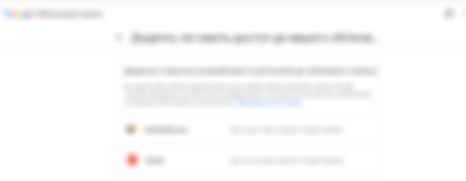 gmail-old-accounts1.png