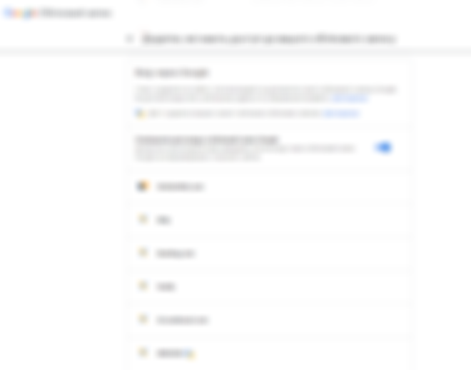 gmail-old-accounts2.png