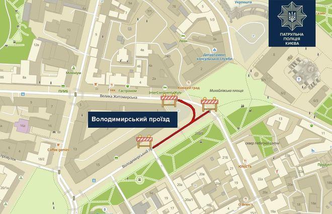 Карта та список вулиць, перекритих через виставку військової техніки. Карта: kyivcity