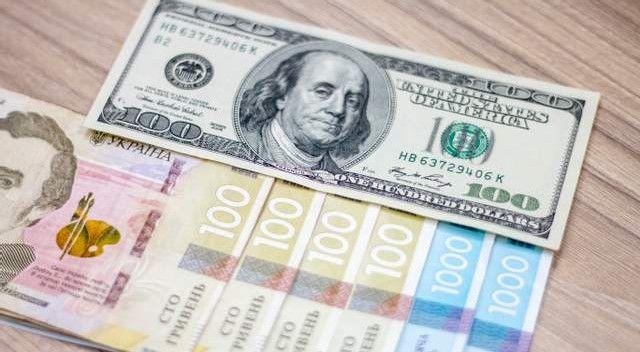 Обменный курс на 18 октября – 26,34 грн за доллар. Фото: «24 канал»