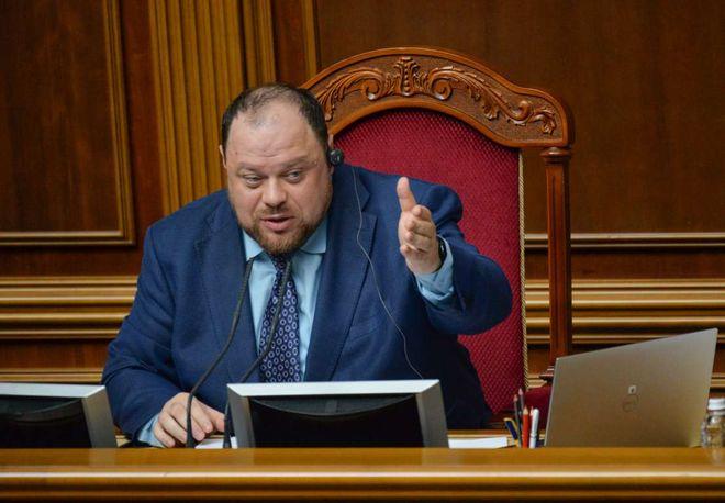 Руслан Стефанчук. Фото: rada.gov.ua