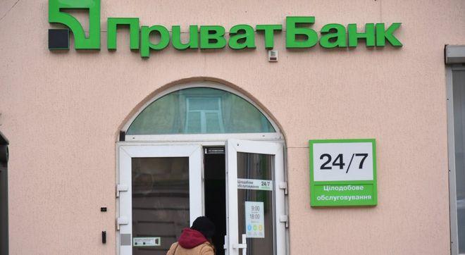 Коломойский отсудил отчет Kroll о вымывании денег из Приватбанка. Фото: УНИАН