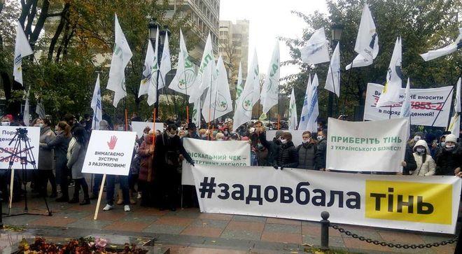 Акция предпринимателей против теневого бизнеса. Фото: Delo.ua