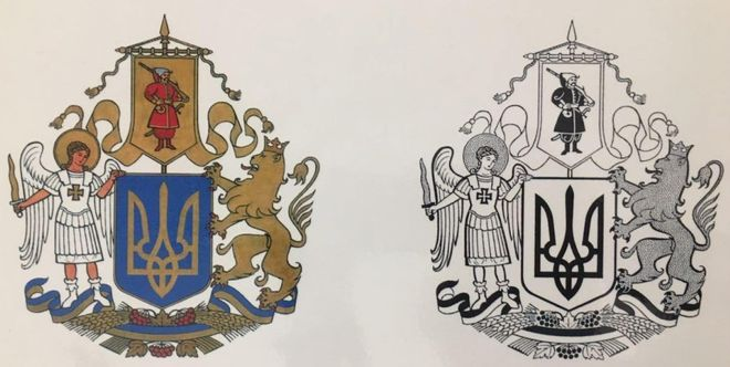 Ескіз Великого герба України