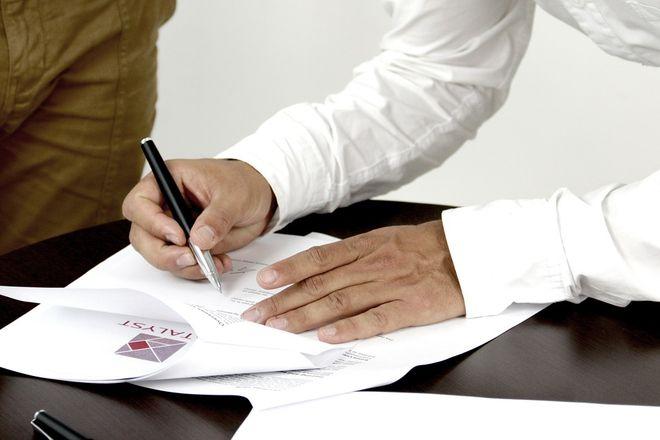 Особенности подписания предварительного договора купли-продажи в Украине /pixabay