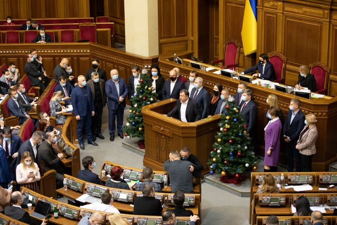 Rada has adopted the state budget for 2021. Photo: UNIAN