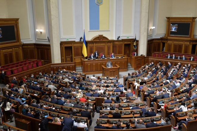 Rada has approved the law on investnannies. Photo: UNIAN