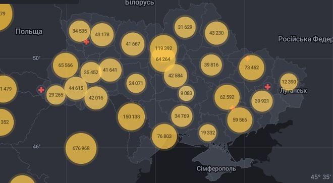 Количество больных коронавирусом за 12 января 2021. Фото: СНБО