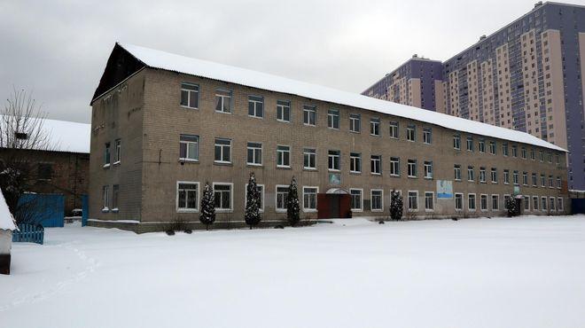 Минюст выставил на аукцион первую тюрьму. Фото: privatization.gov.ua