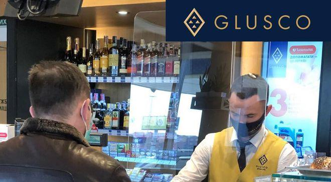 Photo: facebook.com/Glusco.Ukraine