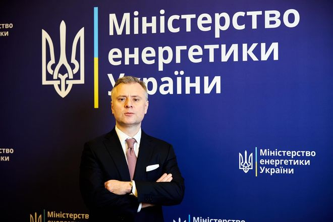 Fuss about the Ministry of Energy: is Vitrenko resigning. Photo: Ministry of Energy