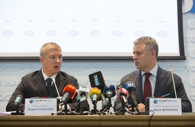 The US and the G7 responded to Andriy Kobolev's dismissal. Photo: UNIAN