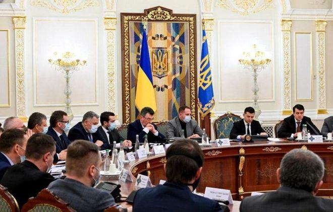 Засідання РНБО. Фото: «24 канал»