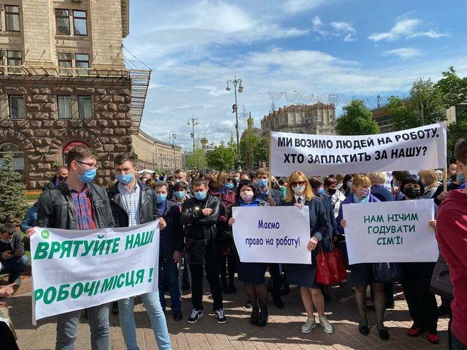Підвищення цін на проїзд у громадському транспорті Києва. Фото: FB / Mykola Povoroznyk