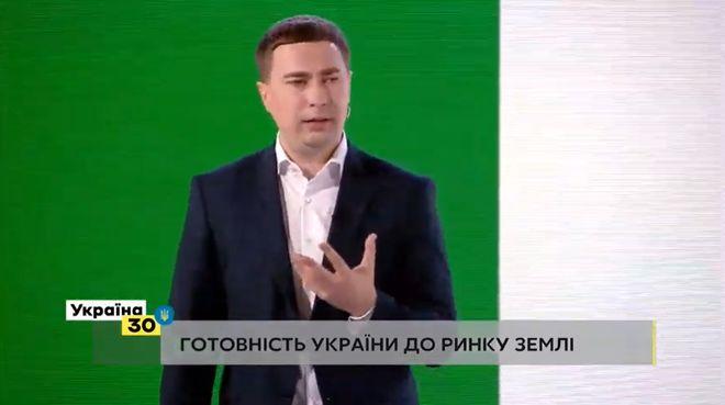 Роман Лещенко. Фото: скриншот