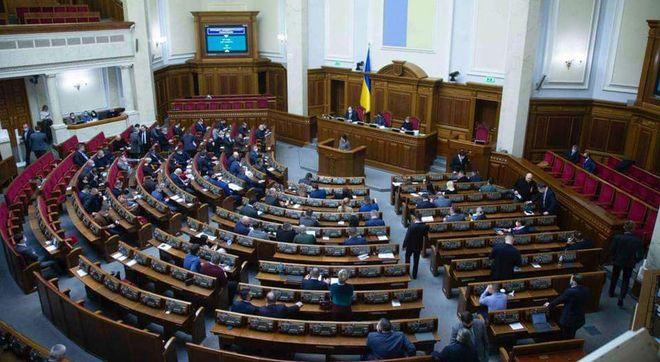 Фото: пресслужба Верховної Ради