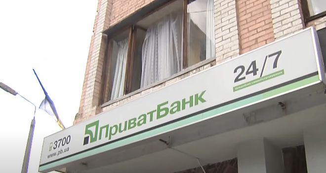 Продажа Приватбанка: Минфин собрался разделить банк. Фото: Flickr