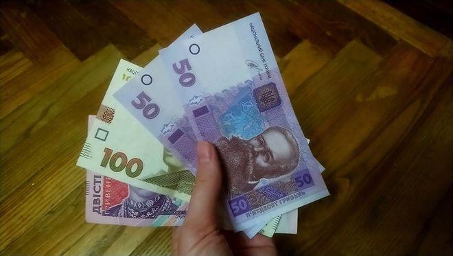 Доставка та виплата пенсій: Кабмін переніс перехід на банківські карти. Фото: Flickr