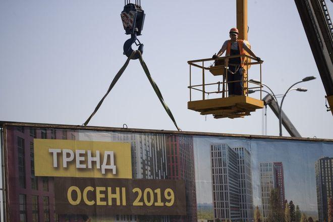 Зовнішня реклама в Україні: нові правила за законом 5094. Фото: УНІАН