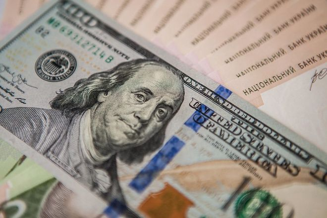 Прогноз курсу долара в Україні на літо 2021 від експертів. Фото: Нацбанк
