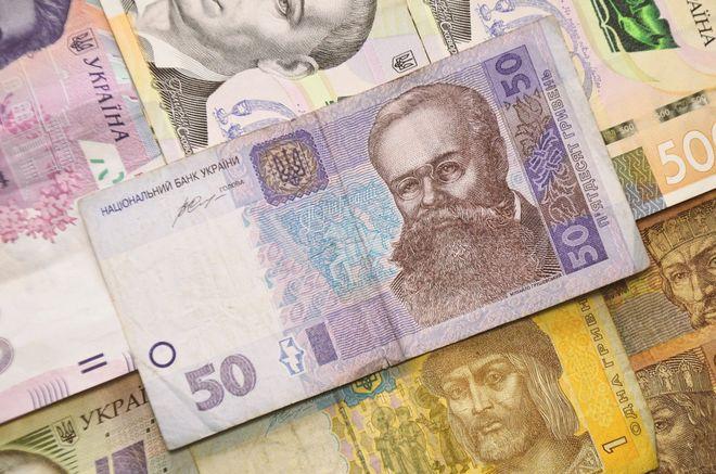Монетизація пільг через Ощадбанк: як отримати пільги в Україні. Фото: Pixabay