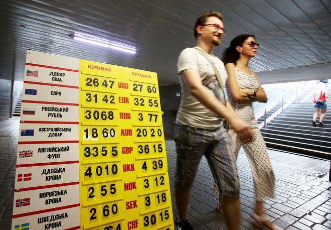 Курс долара в Україні впав до мінімуму за рік: прогноз на літо. Фото: УНІАН