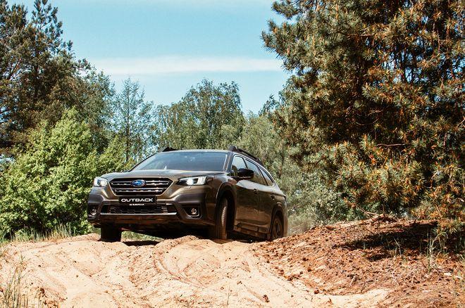 Цены, фото и характеристики Subaru Outback нового поколения. Фото: Subaru Ukraine
