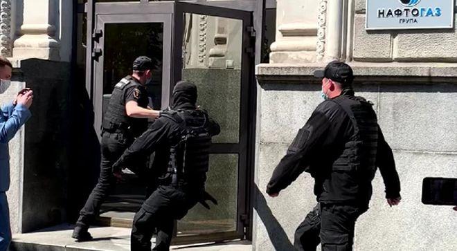 ГФС провела обыски в НАК «Нафтогаз Украины». Фото: facebook.com/SFSofUkraine