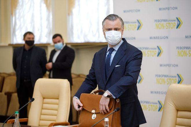 Vitrenko is being dismissed from Naftogaz: the Supervisory Board has begun the procedure. Photo: UNIAN