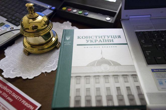 Як змінювалася Конституція України за 25 років: з 1996 по 2021. Фото: УНІАН