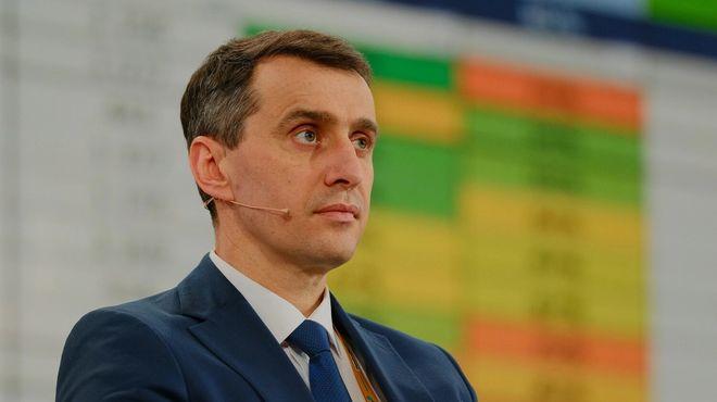 Ляшко вважає, що питання з визнанням CoviShield вирішиться протягом місяця. Фото: Україна 30