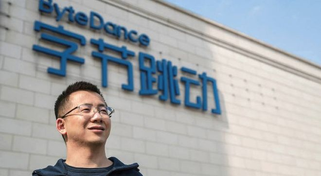 """China's ByteDance is now the most expensive of the """"unicorns"""". Photo: The Edge Markets"""