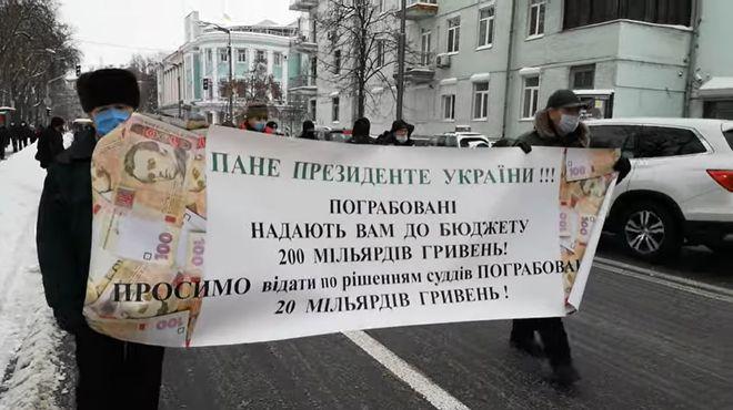 Акция протеста военных пенсионеров, февраль 2021. Фото: скриншот