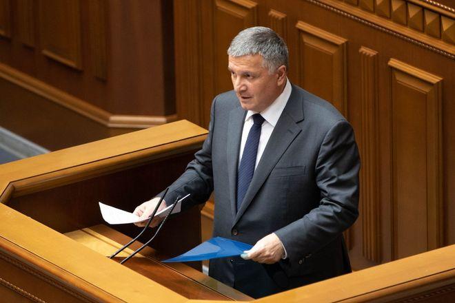 Avakov's resignation: Rada has dismissed the Minister of the MIA. Photo: UNIAN