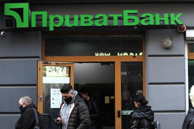 Шахраї діють «від імені» Приватбанку. Фото: УНІАН