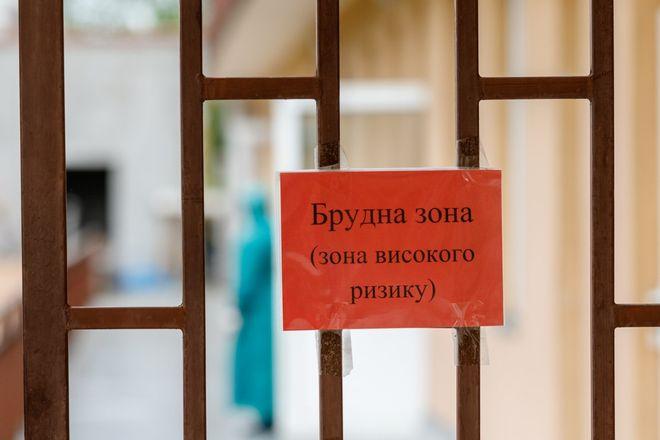 Штам «Дельта» в Києві: коли карантин і нова хвиля. Фото: УНІАН