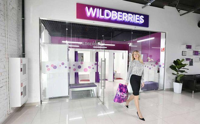 Под санкции попали основатели и топ-менеджеры интернет-магазина Wildberries