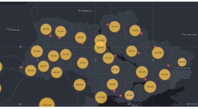 Коронавирус в Украине: статистика на 21 июля. Фото: СНБО