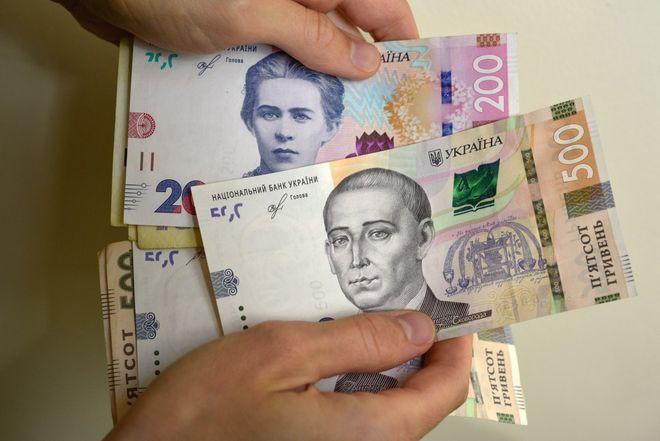 Доставка пенсій: Пенсійний фонд увів нові критерії для компаній. Фото: УНІАН